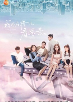 china love review